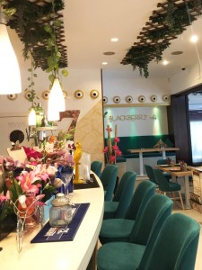 blackberry lounge cafe